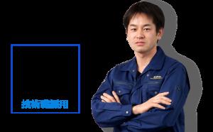 技術職採用矢澤さん