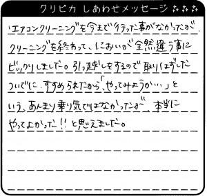yamaguchi_s