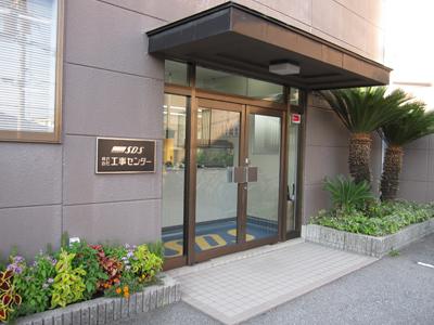 本社玄関の画像